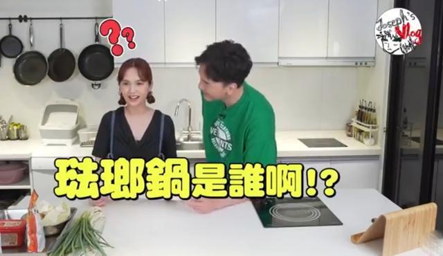 Bị dạy dỗ vì không biết nấu ăn, Dương Thừa Lâm phản đòn quá xuất sắc-2