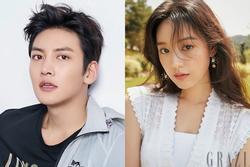 Ji Chang Wook và Kim Ji Won xác nhận nên duyên trong phim mới