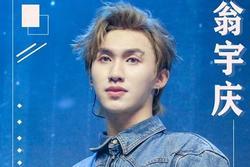 Nam idol Trung Quốc nổi tiếng nhờ ngoại hình giống hệt Lee Kwang Soo