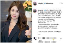Jiyeon bất ngờ đăng tải tấm hình 'đen kịt' cùng dòng tâm sự khiến fan xót xa nhân dịp kỷ niệm 11 năm debut của T-ara