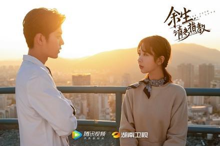 Phim của Tiêu Chiến được khán giả Trung Quốc mong đợi nhất