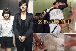 Lộ bằng chứng Hyun Bin và Song Hye Kyo đã dọn về sống chung?