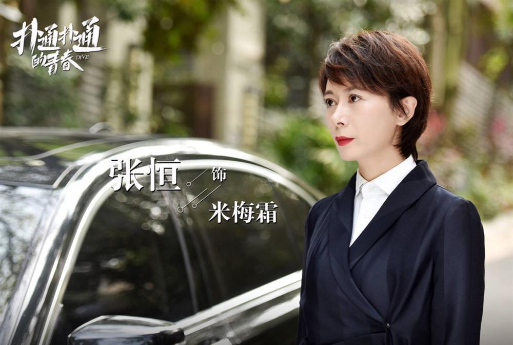 Nàng công chúa bí ẩn nhất Hoàn Châu cách cách tàn phai nhan sắc-4