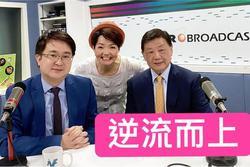 Showbiz Hong Kong điêu đứng khi nhiều nghệ sĩ mắc Covid-19