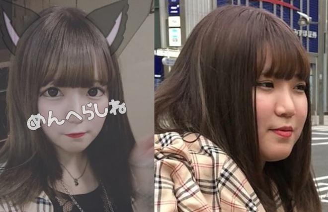 Nổi tiếng xinh như búp bê, hot girl Nhật bị bóc mẽ nhan sắc thật-1