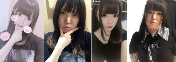 Nổi tiếng xinh như búp bê, hot girl Nhật bị bóc mẽ nhan sắc thật-2