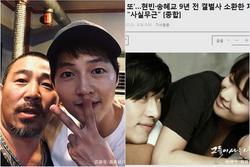 Song Hye Kyo vừa phủ nhận tái hợp Hyun Bin, Song Joong Ki lập tức có động thái xôn xao