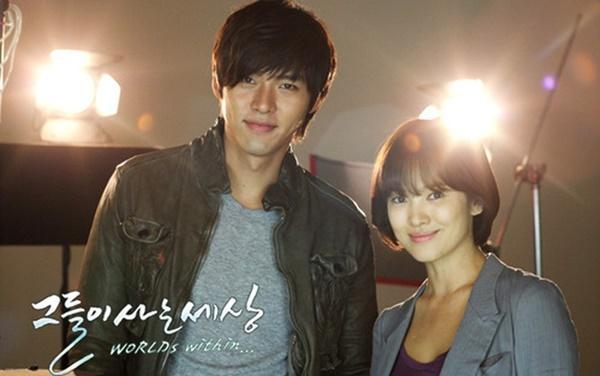 Loạt khoảnh khắc ngọt ngào giữa Song Hye Kyo - Hyun Bin sau 10 năm xem lại vẫn mê mẩn-1