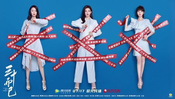 Top 3 phim truyền hình Hoa Ngữ hot nhất hè này-2