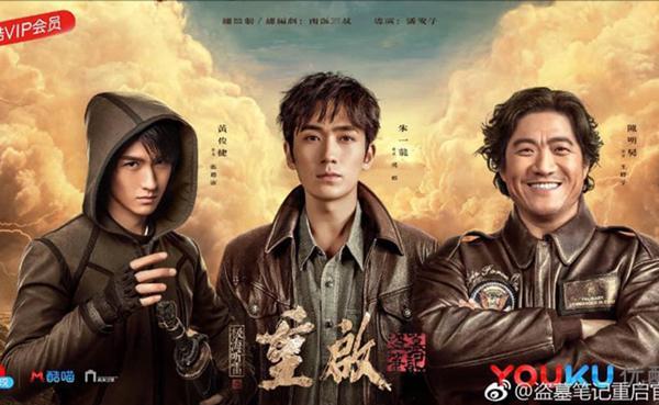 Top 3 phim truyền hình Hoa Ngữ hot nhất hè này-8