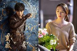 Top 3 phim truyền hình Hoa Ngữ hot nhất hè này