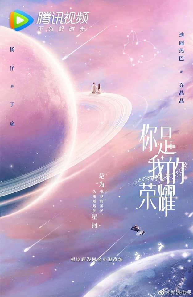 Địch Lệ Nhiệt Ba kết đôi Dương Dương trong phim chuyển thể từ tiểu thuyết của Cố Mạn-1
