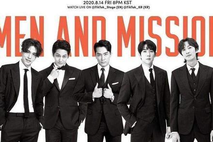 Lee Dong Wook, Lee Kwang Soo cùng loạt nam thần cực điển trai trong poster sự kiện mới
