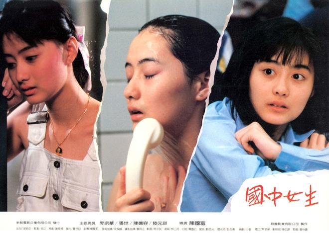 Mỹ nữ phim Kim Dung bị khui lại cảnh hớ hênh gây sốc khi mới 16 tuổi-9