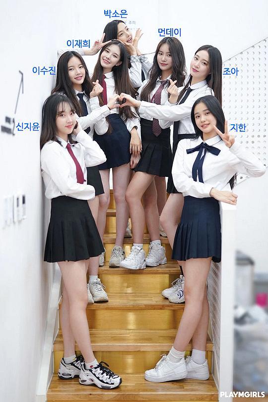 Dàn tân binh Kpop debut năm 2020: Nhóm nam YG chưa debut đã tạo kỷ lục-9