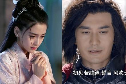 Bộ phim đáng quên trong sự nghiệp của sao Trung Quốc