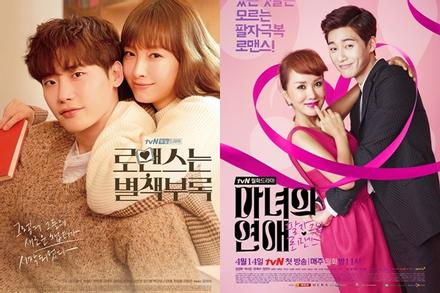 5 chuyện tình 'chị ơi anh yêu em' trên màn ảnh Hàn bạn không thể bỏ qua