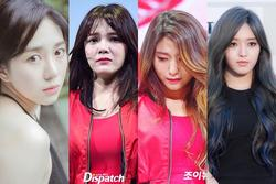 Kwon Mina AOA lại tự tử, tiếp tục vạch mặt những kẻ đồng lõa bắt nạt mình