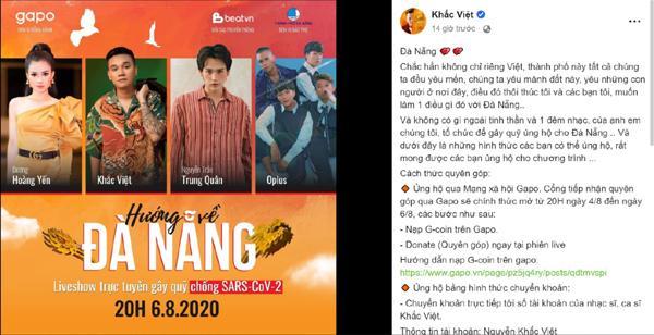 Khắc Việt, Trung Quân tham gia liveshow trực tuyến gây quỹ 'Hướng về Đà Nẵng'-3