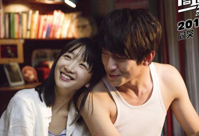 Những mỹ nhân từng hẹn hò tài tử Lâm Canh Tân-9