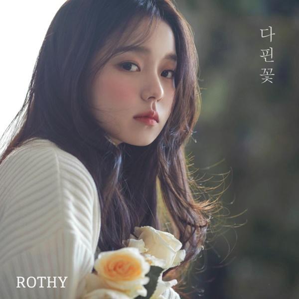 Hot KPOP ngày 7/8/2020: Kang Daniel vượt1 triệu bản solo - Hyolyn rụcrịch comeback-8