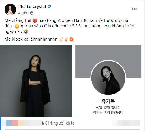 Pha Lê lần đầu hé lộ chân dung mẹ chồng - sao hạng A tại Hàn Quốc-1