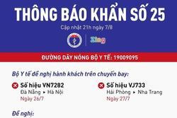 Thông báo KHẨN số 25: Tìm hành khách trên 2 chuyến bay VN7282 và VJ733