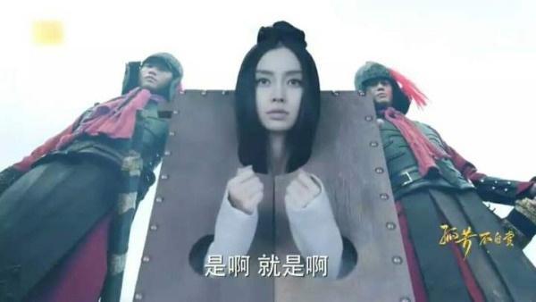 Vì sao phim Trung Quốc có nhiều sạn ngớ ngẩn gây cười?-6