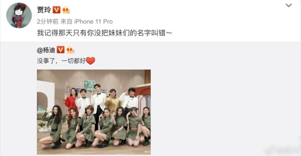 MC Trung Quốc bị chỉ trích vì thiếu tôn trọng phụ nữ-6