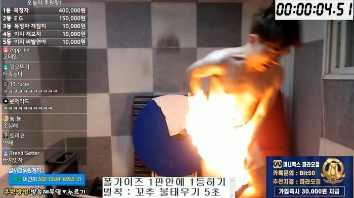 Nhận lời khán giả, Youtuber điển trai Hàn Quốc tự đốt của quý khi đang livestream-3
