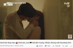 Cảnh hôn của Park Seo Joon và Park Min Young trong 'Thư ký Kim sao thế?' đạt hơn 100 triệu view