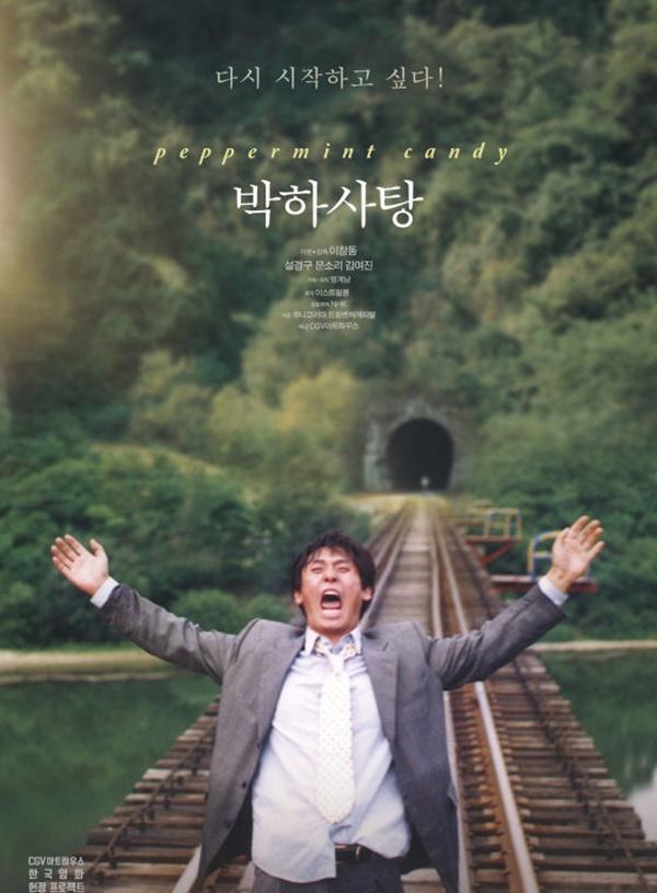 5 phim điện ảnh dựa trên những sự kiện có thật rúng động Hàn Quốc-1