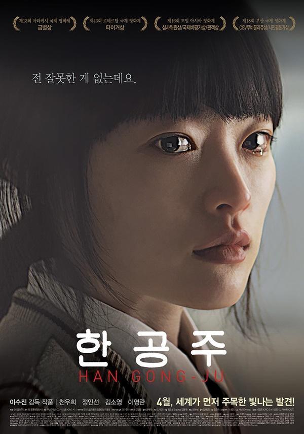 5 phim điện ảnh dựa trên những sự kiện có thật rúng động Hàn Quốc-7