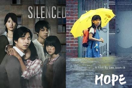 5 phim điện ảnh dựa trên những sự kiện có thật rúng động Hàn Quốc