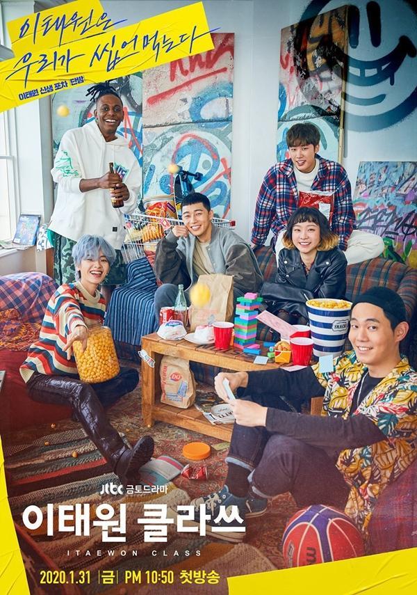 3 phim Hàn Quốc thúc đẩy những người trẻ theo đuổi ước mơ-6