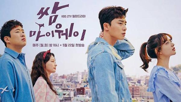 3 phim Hàn Quốc thúc đẩy những người trẻ theo đuổi ước mơ-3
