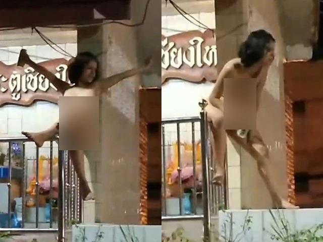 Nữ giáo viên say rượu, cởi hết quần áo ngay trước cửa chùa gây xôn xao-1