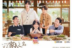 'Lấy danh nghĩa người nhà': phim gia đình đang gây bão màn ảnh xứ Trung