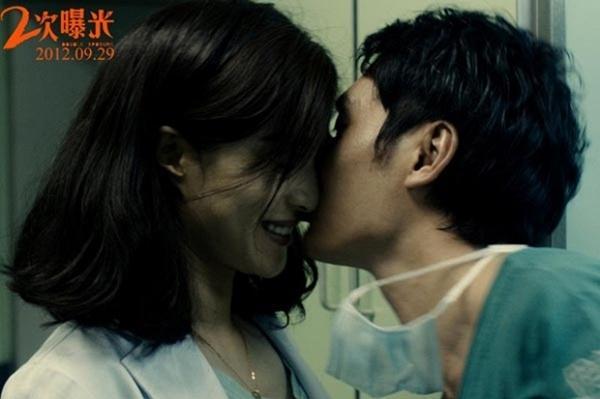 Bộ phim 18+ khiến Triệu Lệ Dĩnh phát ghen: Phạm Băng Băng khỏa thân lao vào ôm, Phùng Thiệu Phong mất ngủ vì cảnh nóng-3