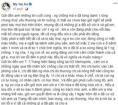 HOT: Nữ giảng viên nổi tiếng Hà Nội bắt gian chồng và nhân tình tại trận-1