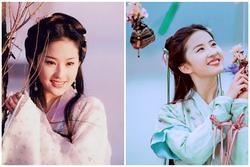 Chỉ với 4 bộ phim Lưu Diệc Phi đã tạo được địa vị mà đến giờ Dương Mịch và Triệu Lệ Dĩnh vẫn chưa đuổi kịp