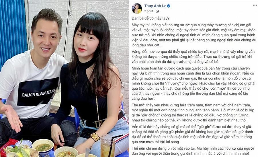 Âu Hà My tố chồng ngoại tình, sao Việt thi nhau bình luận theo dòng sự kiện-5