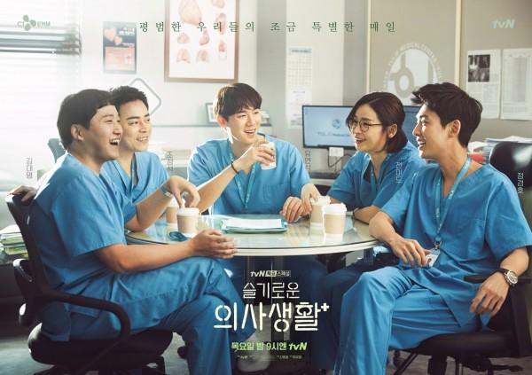 4 phim Hàn hấp dẫn với những bài học ý nghĩa về hạnh phúc-5