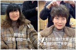 Những kiểu tóc ngắn giúp bạn trẻ ra cả chục tuổi