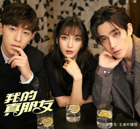 3 bộ phim Hoa ngữ được kỳ vọng bao nhiêu lại thất vọng bấy nhiêu-1
