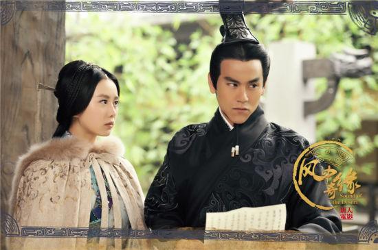 3 bộ phim Hoa ngữ được kỳ vọng bao nhiêu lại thất vọng bấy nhiêu-8