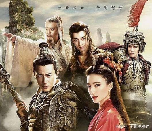 3 bộ phim Hoa ngữ được kỳ vọng bao nhiêu lại thất vọng bấy nhiêu-5
