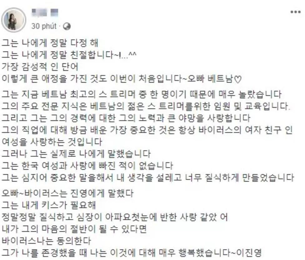 Hotgirl Hàn Quốc bất ngờ công khai tin nhắn cực nhạy cảm với ViruSs, sự thật ra sao?-1