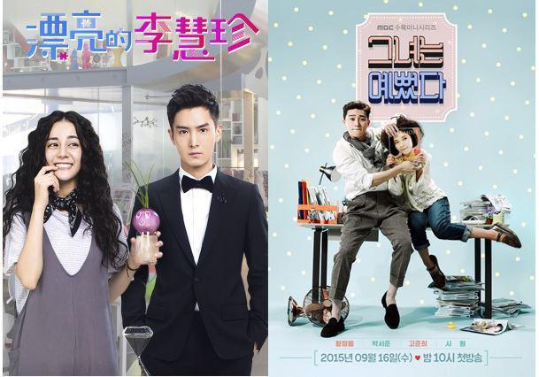 Trào lưu remake phim Hàn: Cả châu Á đua nhau nhưng vượt mặt bản gốc không dễ ăn!-1