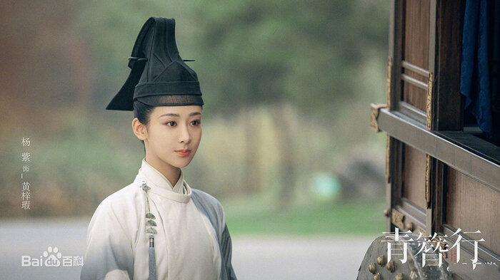 Khả năng diễn xuất của Ngô Diệc Phàm trong Thanh trâm hành quá kém, bị Dương Tử bỏ xa?-5